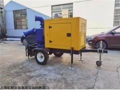 帶拖車1500立方防雨型清水泵