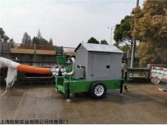 化工廠抽水14寸龍吸水柴油自吸泵