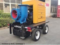 應急項目1500立方大流量混流柴油機水泵