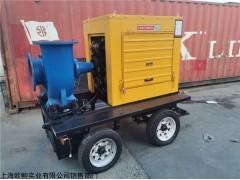 3000立方灌溉柴油自吸泵