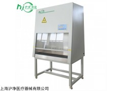 BSC-1600IIA2 全钢二级生物安全柜