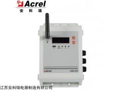AMB200-C 低压母线测温装置RS485通讯