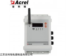 AMB200-LR 母线槽连接器测温装置Lora通讯