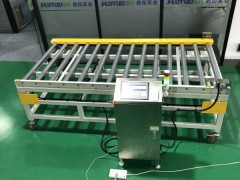 DT 皮带传输式50KG辊筒秤