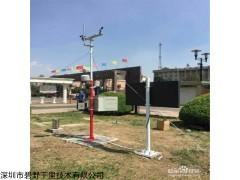 BYQL-QX 中小学自动气象站