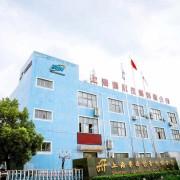 上海博取儀器有限公司
