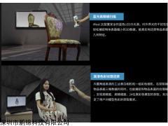iReal 2E彩色三维扫描仪
