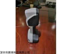 文物扫描iReal 2E彩色三维扫描仪