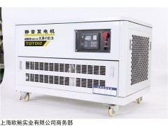 20kw小型汽油發電機性能可靠