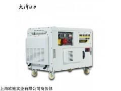 移動施工小型12kw柴油發電機