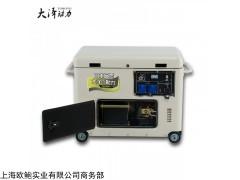 6kw柴油發電機經濟實用