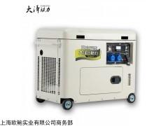 車載低噪音8kw柴油發電機