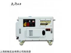 低噪音移動12kw柴油發電機