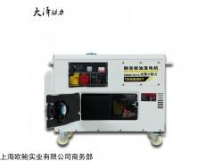 單三相15kw柴油發電機詳細介紹