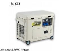 小型5kw柴油發電機重量尺寸