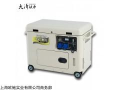8kw柴油發電機如何選擇