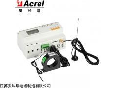 ASCP200-63D 安科瑞电气防火限流式保护器