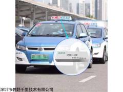 BYQL-CZ 出租车走航式VOC在线监测仪