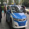BYQL-CZ 出租车网格化微型空气监测站