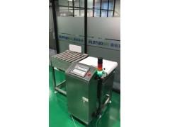 DT 高精度重量检测称重机