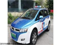 BYQL-CZ 出租车走航式VOCs气体24小时实时在线监测