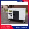 大澤動力 35千瓦防護型柴油發電機單三相