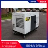 大澤動力 20千瓦永磁柴油發電機底座油箱