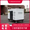 大澤動力 20kw電噴柴油發電機價格表