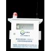 OSEN-TVOC 清远CCEP环保认证VOCs在线监测系统生产厂家