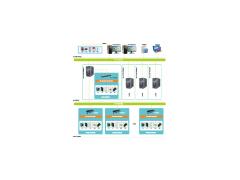 Acrel-8000 安科瑞数据中心基础设施监控管理系统型号