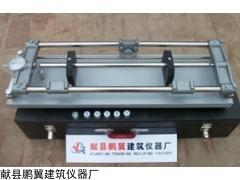 限制混凝土收缩膨胀仪