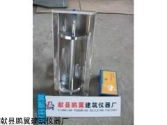 BCL-355混凝土收缩膨胀仪补偿