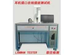 SA-FB系列 定制试验机检测设备