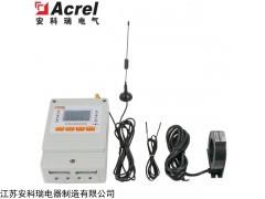ASCP200-40B 安科瑞灭弧式电气防火限流保护器