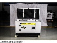 机房备用TOTO8静音发电机规格