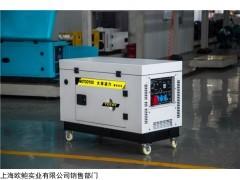 停电应急TOTO6静音发电机规格