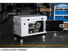 小体积TOTO6静音发电机性能