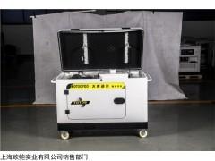 小体积6KW静音汽油发电机图片