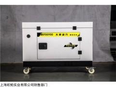 自动启动6KW静音汽油发电机直销
