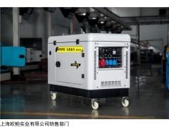 投标采购TOTO5静音发电机型号