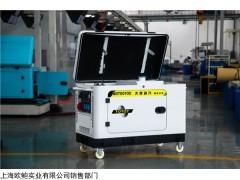足功率7KW静音汽油发电机规格