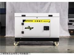三相四线6KW静音汽油发电机型号