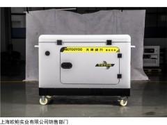 四冲程7KW静音汽油发电机图片