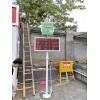 OSEN-6C 广州市政建筑工地扬尘噪声在线监测联网对接环保平台