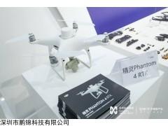 大疆无人机精灵 Phantom 4 RTK