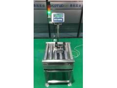 DT 100公斤动力辊筒台秤