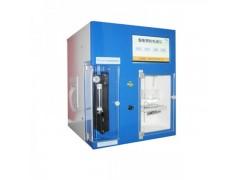 JWG-5AS  天津康汇洪美智能微粒检测仪 颗粒污染分析仪
