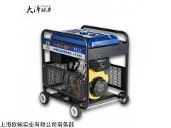350a柴油发电电焊机型号简介
