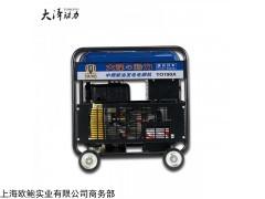 大泽230a柴油发电焊机详细介绍