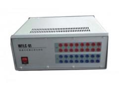 WFLC-VI便携式电量记录分析仪